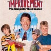 Home Improvement: The Complete Third Season